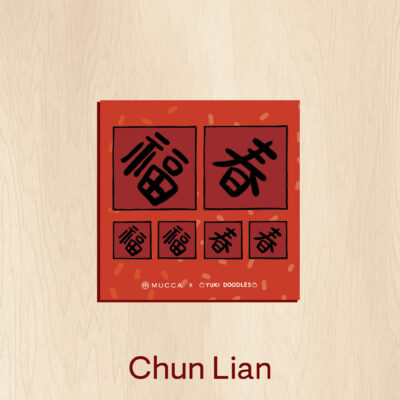 Section 3_Chun Lian